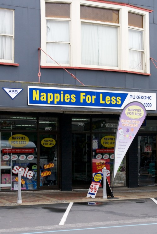 Nappies for less
